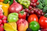 Olyan a zöldség, amilyen a szervünk?